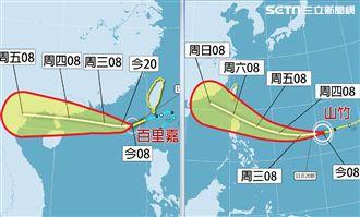 南方又一颱生成!美列山竹為超級颱風