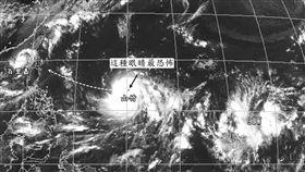 山竹,颱風,觀氣象看天氣,颱風眼,/翻攝自觀氣象看天氣臉書