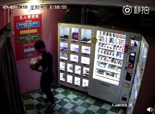 充氣娃娃,販賣機,大陸 圖/翻攝自秒拍