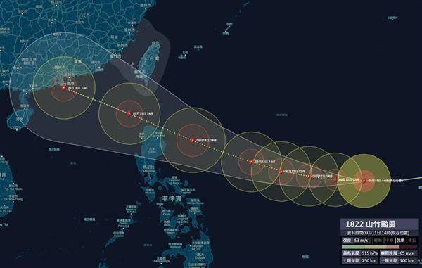 山竹,颱風,強颱,氣象局,台灣颱風論壇|天氣特急,颱風眼