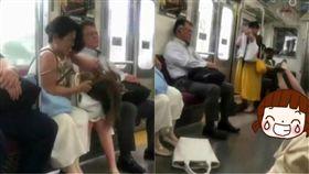 櫻花妹,內褲,電車,大叔,正妹,吵架,座位,微博,  圖/翻攝自YouTube http://youtu.be/DCSTKf-86MQ