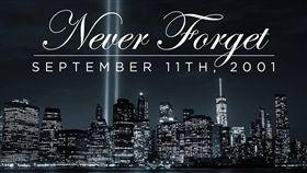 911事件17週年 川普向聯合航空班機英雄致敬(圖/翻攝自川普臉書)