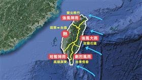 今年第22號颱風「山竹」來勢洶洶,恐成為今年西太平洋最強颱。天氣風險公司昨(11)日在臉書以一張圖說明山竹颱風對周末各地影響,其中在台東、恆春因位於迎風面,恐會有劇烈風雨。(圖/翻攝自天氣風險 WeatherRisk臉書)