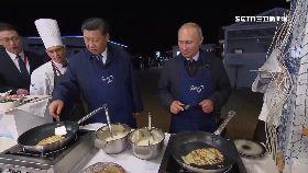 中俄吃鬆餅2400