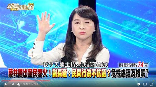 為慰安婦銅像 謝震武怒了!節目中爆氣怒嗆周玉寇圖/翻攝自YouTube