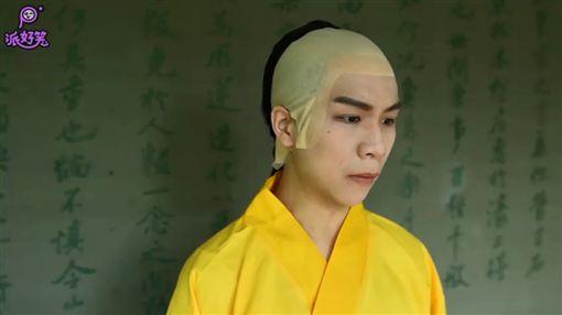 派翠克/翻攝自臉書