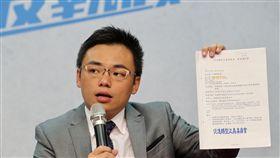 國民黨:不派員出席促轉會會議(2)國民黨發言人洪孟楷(圖)23日在國民黨中央黨部表示,國民黨將不派員出席促進轉型正義委員會諮詢會議。中央社記者張皓安攝  107年7月23日