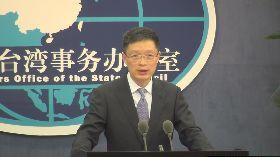 大陸國台辦:逾2.2萬台灣人申領居住
