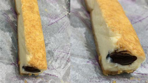 蟑螂依附在蛋糕上,網:以為是油蔥酥鹹蛋糕。(圖/翻攝爆料公社)