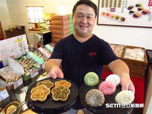 耐火鍋+日本國餅3