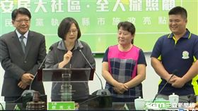 民進黨中常會,屏東縣長潘孟安施政報告,蔡英文稱許揪甘心(圖/記者李英婷攝)