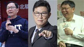 民進黨台北市長參選人姚文智(左)、現任台北市長柯文哲(中)、國民黨台北市長參選人丁守中(右)。