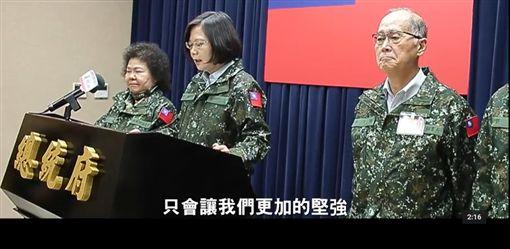 由國安會主導、為期4天的「政軍兵推」昨天落幕,國防部12日公布相關影片,總統蔡英文在影片最後表示呼籲台灣團結。(圖/翻攝國防部影片) ID-1540639