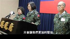 由國安會主導、為期4天的「政軍兵推」昨天落幕,國防部12日公布相關影片,總統蔡英文在影片最後表示呼籲台灣團結。(圖/翻攝國防部影片)