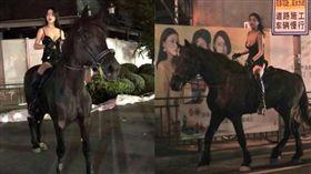 上海市深夜騎馬 爆乳妹:我養的寵物 爆乳,騎馬,博關注 翻攝自推特