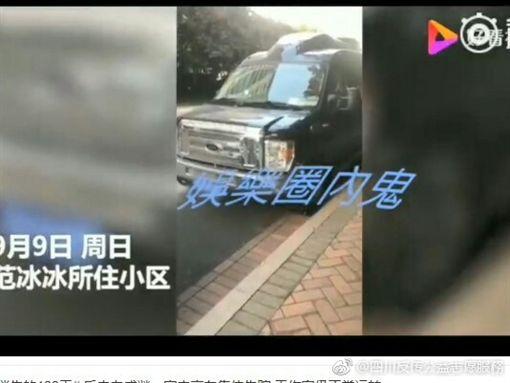 直擊范冰冰豪宅/翻攝自微博