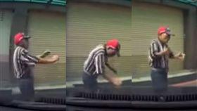 車還在動!阿伯嚇到全身電流 僅5秒就受封「影帝級路人」 圖翻攝自爆料公社5.0 youtube https://www.youtube.com/watch?v=68VASgczJIs