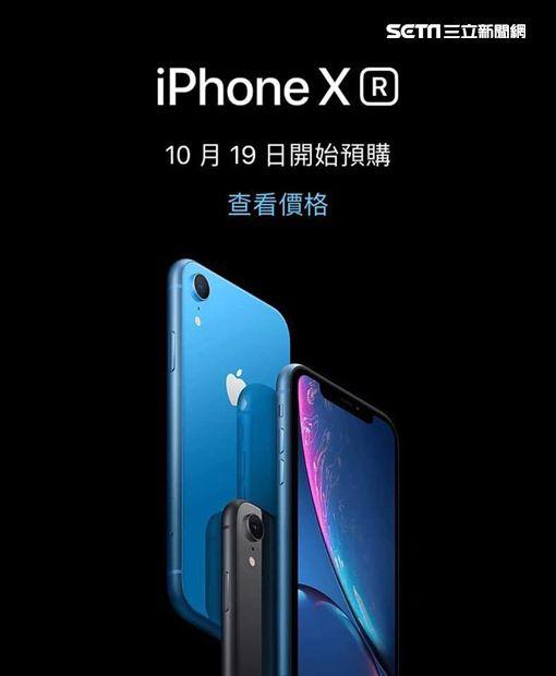 蘋果,iPhone,愛瘋截自質播影片、官網