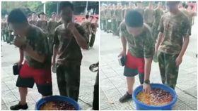 陝西省,軍訓課,教官,餿水,糧食(圖/翻攝自YouTube)