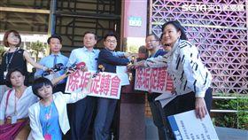 國民黨立院黨團江啟臣等人,台北地檢署按鈴控告張天欽等4名促轉會成員,涉意圖使人不當選及違反公務人員行政中立法。翻攝照片