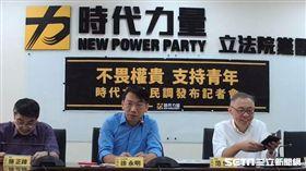 年底大選將登場,時代力量今(13)首度發布選舉民調,指出在整體的政黨支持度與年底投票意向上,仍是以國民黨支持度最高,其次是民進黨,(圖/翻攝直播)