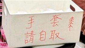 台南,燒炭,自殺,離職警員,經濟壓力(圖/翻攝畫面)