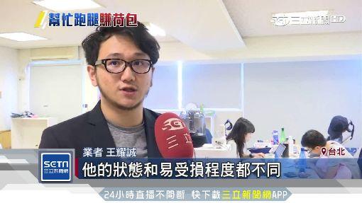專攻難排「魔王餅店」 管家代買月入近七萬