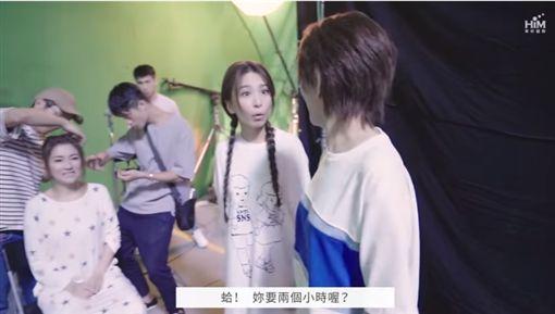 SHE/翻攝YT