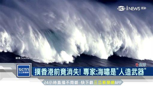 海嘯是凶器,海嘯,凶器,台灣