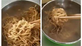 ▲小學營養午餐只有半碗麵。(圖/翻攝自haitaode微博)
