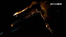 修!高樓燒原因g2400