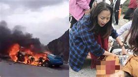 保時捷過彎撞車燒到剩骨架 「最美新娘」衝烈焰救4命(圖/翻攝自微博)