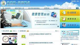 台北市衛生局系統傳遭駭 百萬筆個資外洩