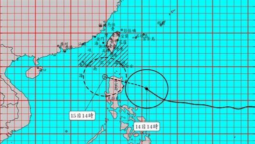颱風,山竹,海上警報,解除,中央氣象局,/中央氣象局
