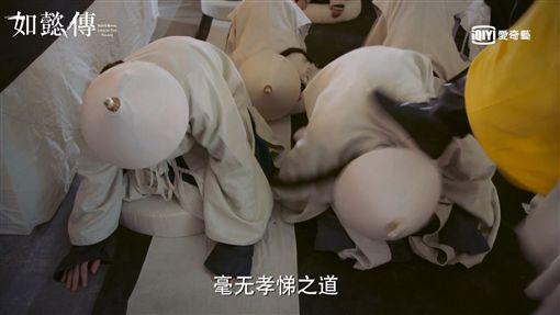 霍建華、如懿傳/愛奇藝台灣站提供