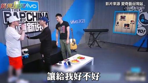 李榮浩上中國新說唱(圖/翻攝自愛奇藝台灣站)
