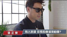 潘瑋柏本尊客串WACKYBOYS反骨男孩的《台灣新說唱》。(圖/翻攝自Youtube)