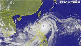 山竹,颱風,強颱,氣象局,觀氣象看天氣
