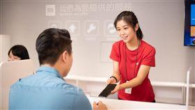 小米之家台北信義威秀店 品牌提供