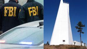 UFO,FBI,天文台,外星人,封鎖,美國,新墨西哥,猜測,質疑,陰謀論 圖/翻攝自推特 https://goo.gl/G81MGE