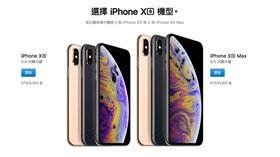 ▲蘋果推出最新iPhone。(圖/翻攝自蘋果官網)