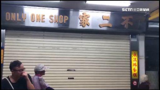 疑不滿等太久 男闖蛋黃酥名店噴紅漆