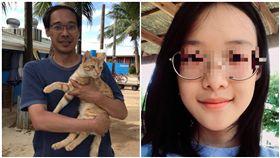 楊偉中愛女換臉書頭貼 一抹微笑令人不捨!憶父:好想爸爸 圖翻攝自臉書