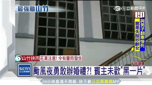 強颱山竹登陸呂宋!四百萬人將受災。