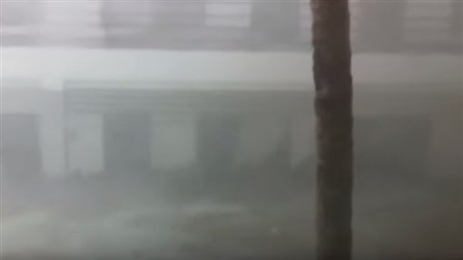 菲律賓,呂宋島,山竹颱風,淹水,災情(圖/翻攝自YouTube)
