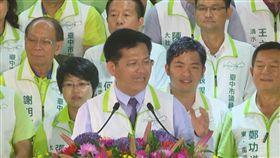 林佳龍 競選總部成立 (圖/翻攝自直播畫面)