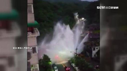 基隆水管接頭脫落 水噴5樓高!近萬戶停水