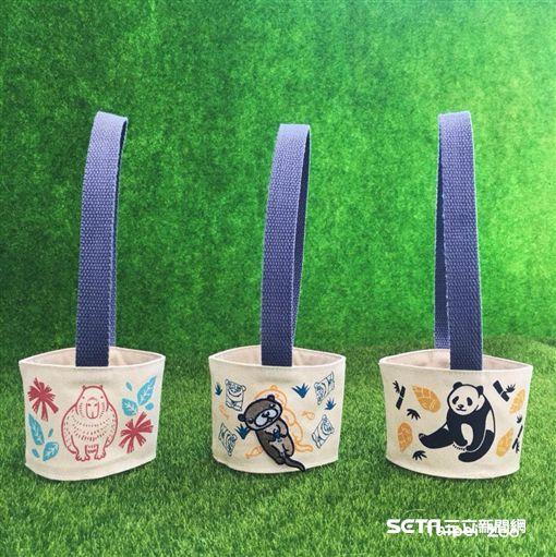 台北市立動物園提杯袋。(圖/取自臉書)