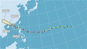 山竹颱風潛勢路徑圖0916 0200,圖翻攝自中央氣象局官網