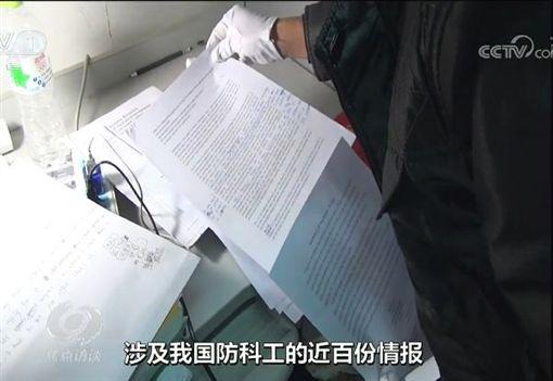 中國近年來有不少陸生來台交換讀書,沒想到竟傳出我國女間諜「色誘」陸生獲取情報。中國中央電視台15日在節目中,以「揭批台灣間諜情報活動」專題,揭露台灣一名女學生為了取得中國國防科工情報,色誘小16歲的中國留學生,甚至還「獻身」讓對方愛得深陷不已。(圖/翻攝自微博)